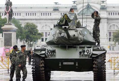 Thai Tank